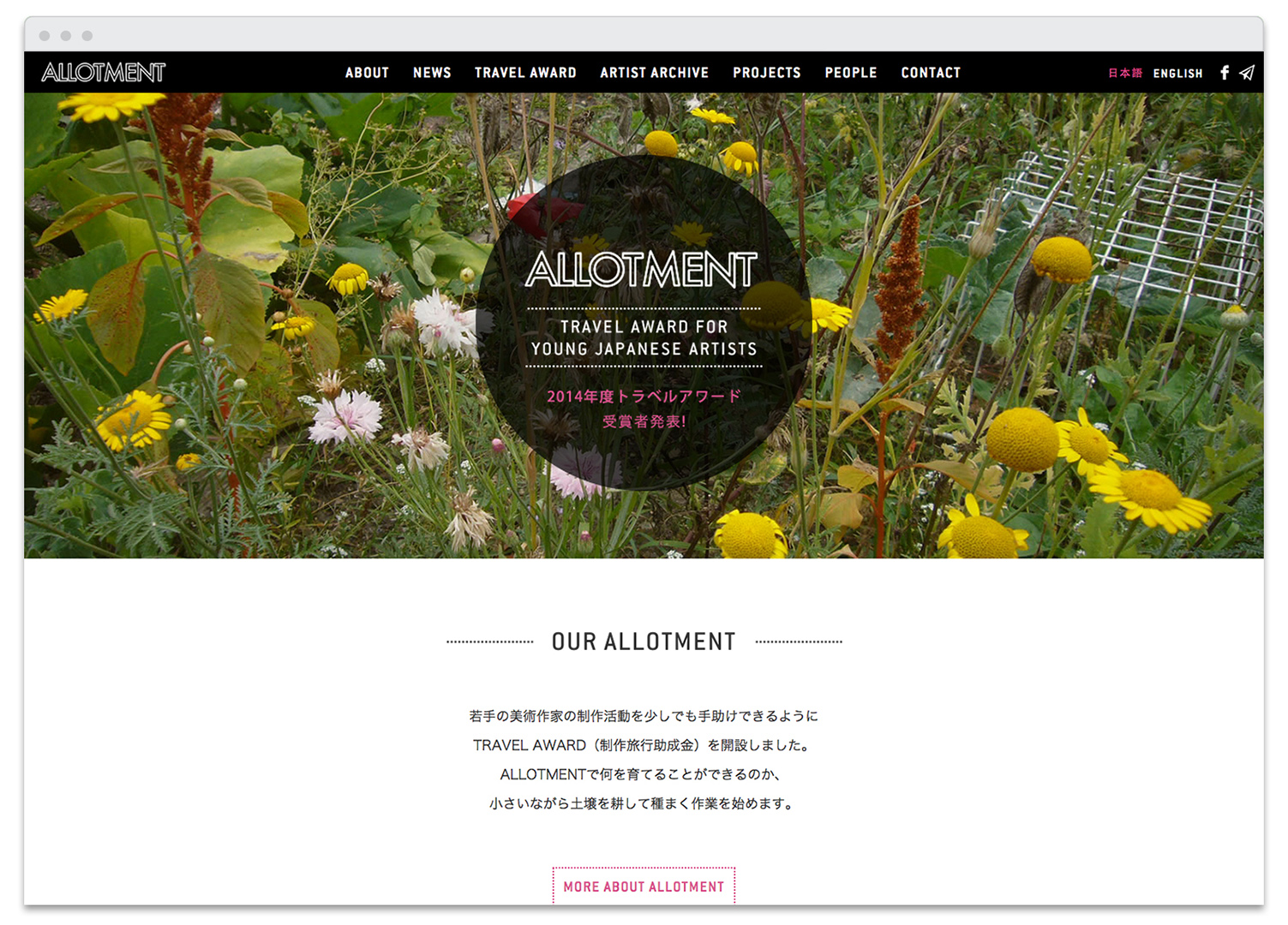 Allotment-Browser-home