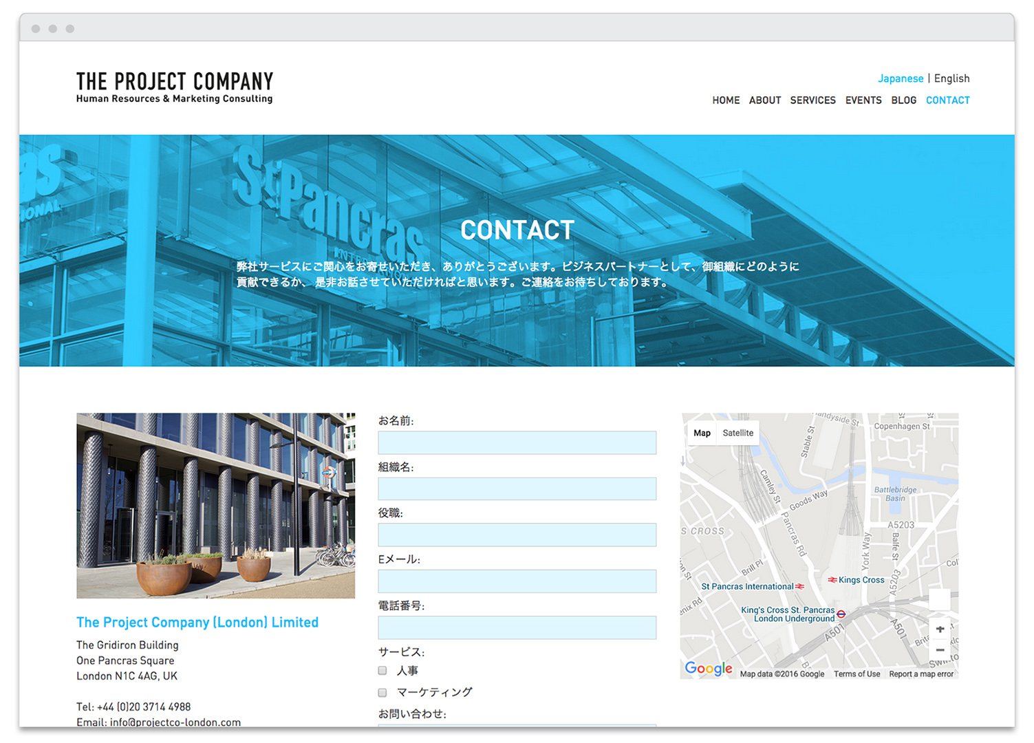 ProjectCompanyBrowser-contact