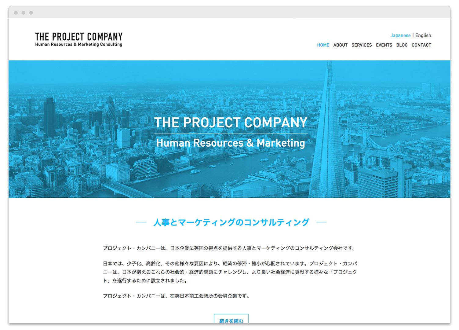 ProjectCompanyBrowser