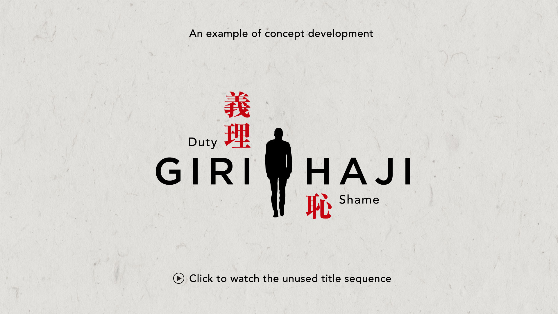 Girighaji_Slideshow_L_ExtraConcept