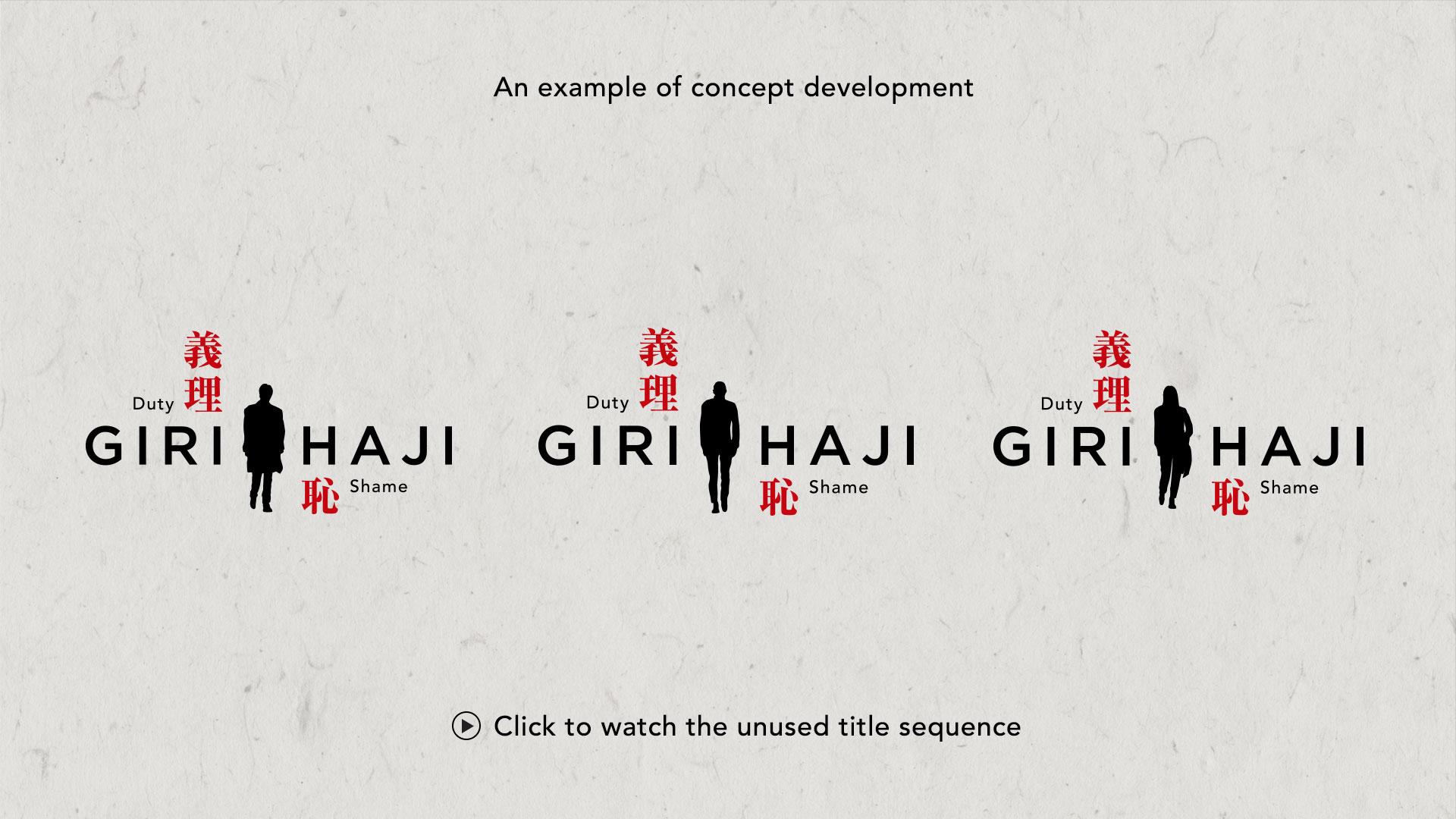 Girighaji_Slideshow_L_ExtraConcept2